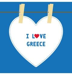 I lOVE GREECE5 vector