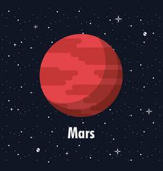 Mars planet of milky way vector