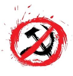 No communism symbol vector image