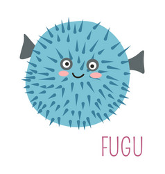 fugu fish with spikes cartoon childish character vector image