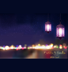 marhaban ya ramadhan ramadan kareem greeting vector image