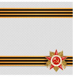 Victory day 9 may russian holiday border vector