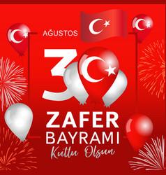 30 agustos zafer bayrami balloons red card vector