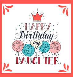 color birthday card for daughter vector image