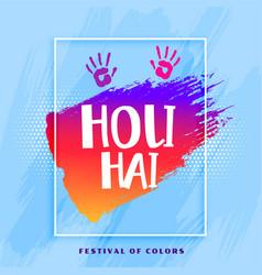 Colorful ink brush stroke for holi festival vector