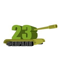 23 February Tank symbol of fatherland day in vector