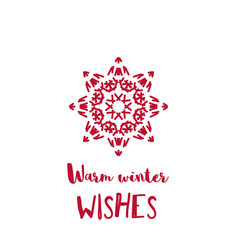 christmas and new year greeting card with red vector image