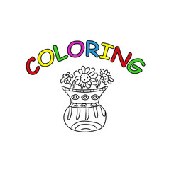 vase with flowers hand drawing coloring page vector image