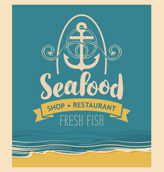 seafood restaurant with an anchor vector image
