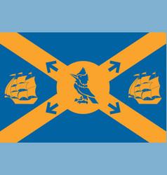 Flag halifax regional municipality in canada vector