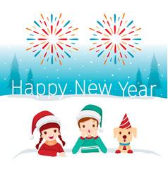 New year children and dog happy in snowdrift vector