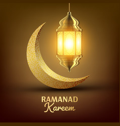 ramadan kareem greeting card islam lamp vector image