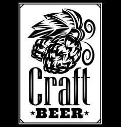 with cones hops and a leaf vector image