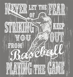 baseball never fear vector image vector image