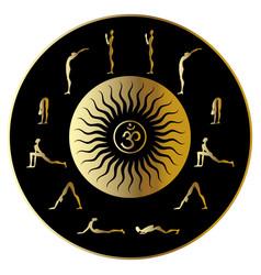 surya namaskar set salutation the sun vector image