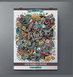Cartoon doodles vehicle poster vector