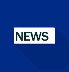 News logo flat style vector