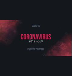 novel coronavirus 2019 ncov covid19 2019 vector image
