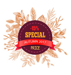 special autumn price 2017 on vector image