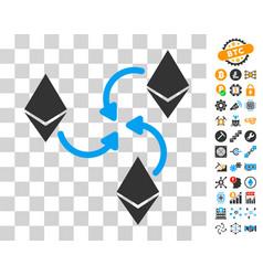 Ethereum mixer swirl icon with bonus vector