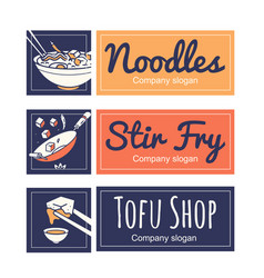 set of restaurant and food logo template vector image