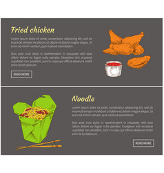 Fried chicken and noodle set vector
