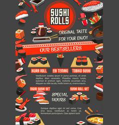 japanese sushi banner of asian cuisine restaurant vector image