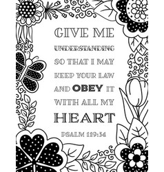 A bible verse from book psalm vector