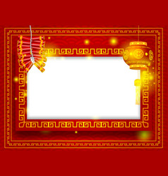 happy chinese new year chinese lantern and vector image vector image