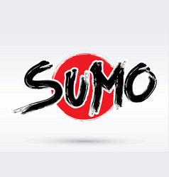 sumo text brush vector image