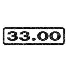 3300 watermark stamp vector image vector image