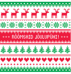 roomsaid joulupuhi greeting card - merry christmas vector image