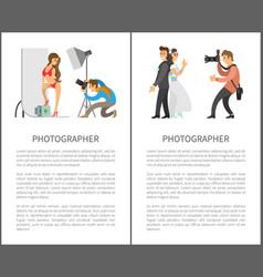 Photographers for wedding and studio shooting vector