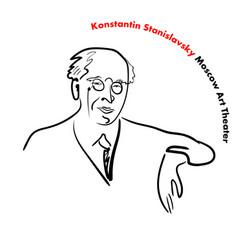 portrait of a famous russian teacher director vector image