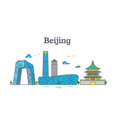 cityscape china beijing city landmarks vector image