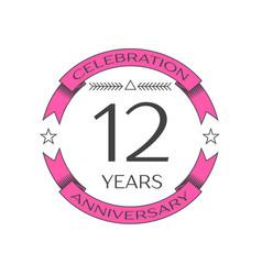 Realistic twelve years anniversary celebration vector