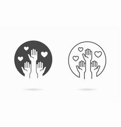 volunteer black icon symbol vector image