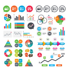 accounting icons document storage in folders vector image