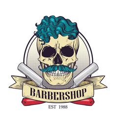 color barbershop logo vector image