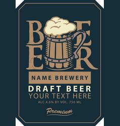 template beer label vector image