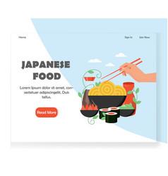 japanese food website landing page design vector image