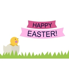 Happy Easter simple greeting card vector image