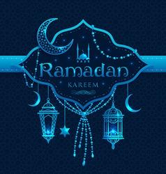 Ramadan Rfreem frame Islamic vector image