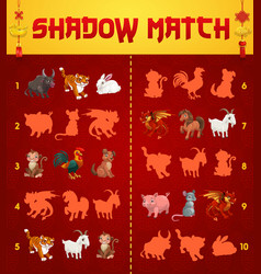 Kids shadow match game with chinese zodiac animals vector