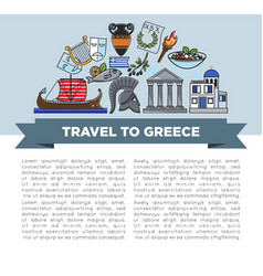 Travel to greece banner greek symbols traveling vector