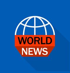 world news logo flat style vector image