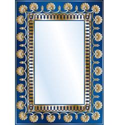 blue gold diploma vector image