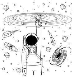 balance solar system vector image
