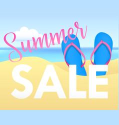 Summer sale tamplate design banner vector