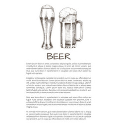 beer and tasty ale with foam poured into goblets vector image